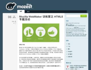 blog.mozest.com screenshot