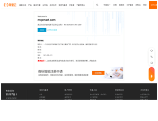 blog.mqsmart.com screenshot