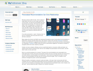 blog.mypreferences.com screenshot