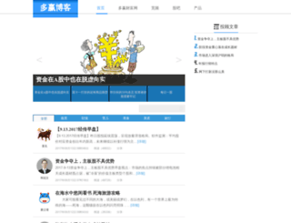 blog.n8n8.cn screenshot