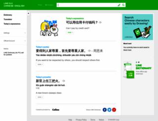blog.nciku.com screenshot