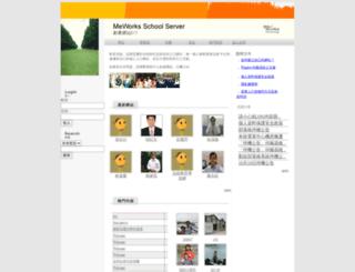 blog.ncut.edu.tw screenshot