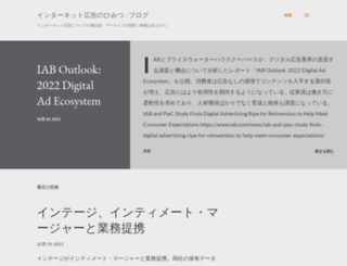 blog.netadreport.com screenshot