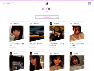 blog.nogizaka46.com screenshot