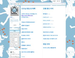 blog.noitamina.moe screenshot