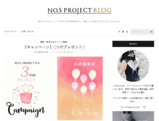 blog.nos-project.jp screenshot