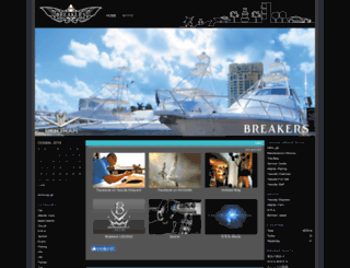 blog.nozawadesign.com screenshot