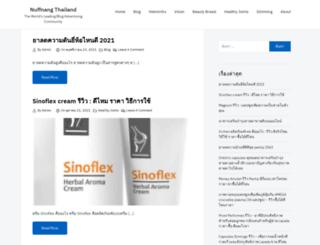 blog.nuffnang.co.th screenshot