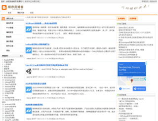 blog.okbase.net screenshot