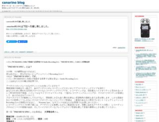blog.olio.co.jp screenshot