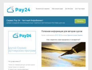 blog.pay24.biz screenshot