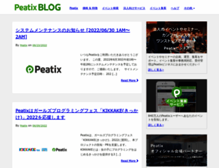 blog.peatix.com screenshot