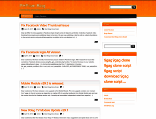 blog.phpism.com screenshot