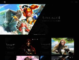 blog.plaync.jp screenshot