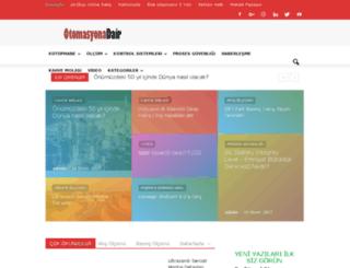 blog.plc2buy.com screenshot