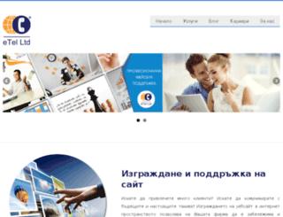 blog.point.bg screenshot