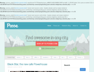 blog.posse.com screenshot