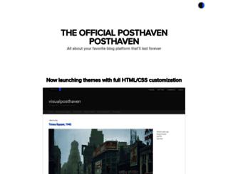 blog.posthaven.com screenshot