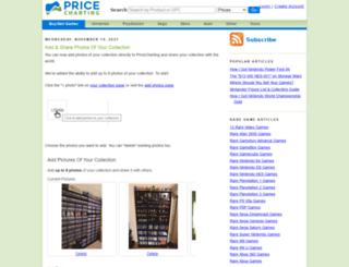 blog.pricecharting.com screenshot