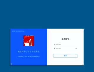 blog.qz828.com screenshot