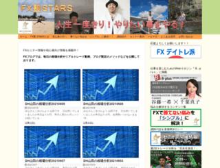 blog.revestor.jp screenshot
