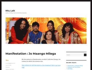 blog.ritulalit.com screenshot