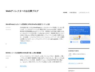 blog.seamonkey-delivery.com screenshot