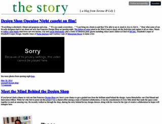 blog.serenaandlily.com screenshot