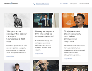blog.seurusgroup.com screenshot