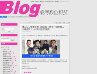 blog.shanger.net screenshot