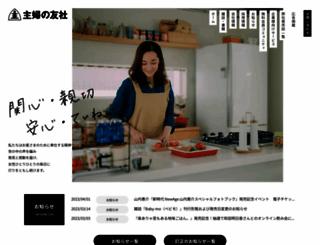 blog.shufunotomo.co.jp screenshot