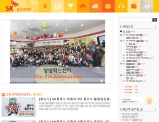 blog.skplanet.com screenshot