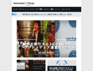 blog.somewrite.jp screenshot