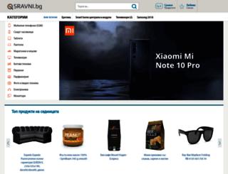 blog.sravni.bg screenshot