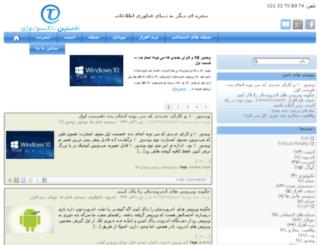 blog.tanin.net screenshot