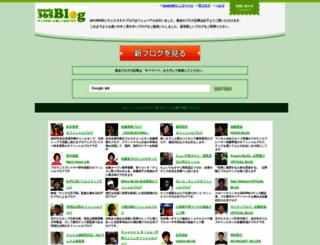 blog.tennis365.net screenshot