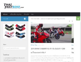 blog.thaifastbike.com screenshot