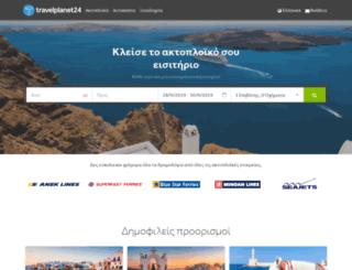 blog.travelplanet24.com screenshot
