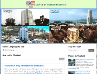 blog.u21thailandseaview.com screenshot