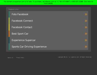 blog.uk-supercar.com screenshot
