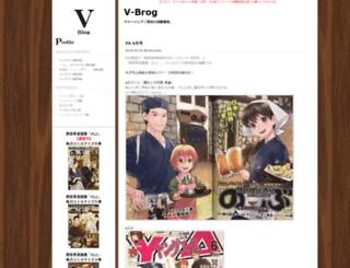 blog.v-room.net screenshot