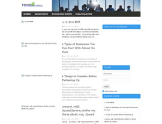 blog.venture.com.bd screenshot