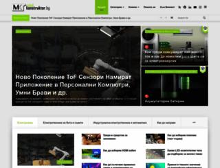 blog.vikiwat.com screenshot