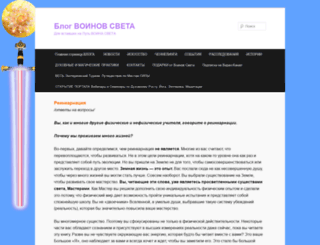 Access mailext homecredit co id  Zimbra Web Client Sign In