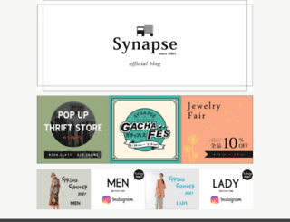 blog.w-synapse.com screenshot