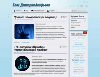 blog.web-shoper.ru screenshot