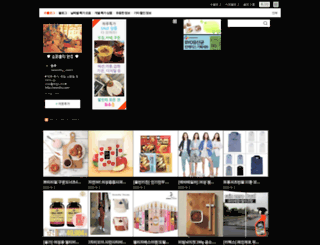 blog.wonchu.com screenshot