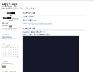 blog.yappo.jp screenshot