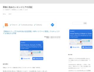 blog.ybbo.net screenshot