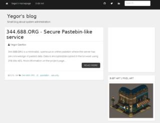 blog.yegorgavrilov.com screenshot